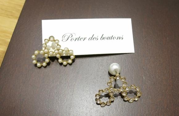 新しいブランド porter des boutons が仲間入りしました。_c0227633_14374499.jpg