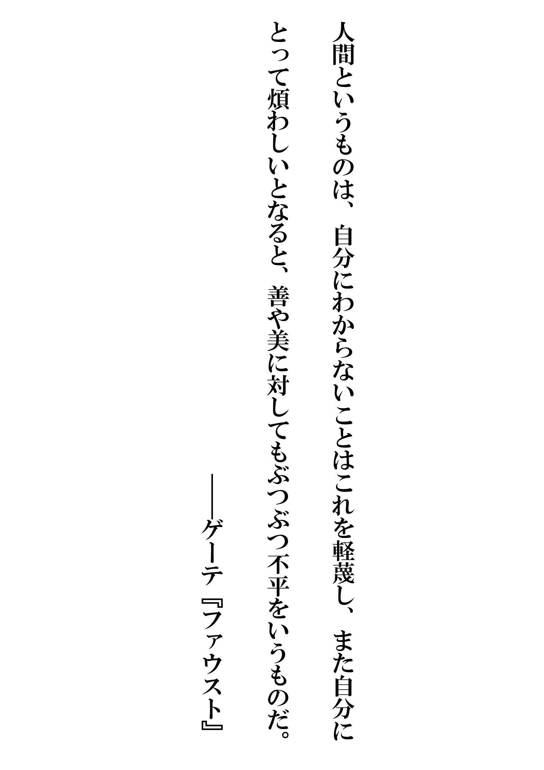 a0304335_11042155.jpg
