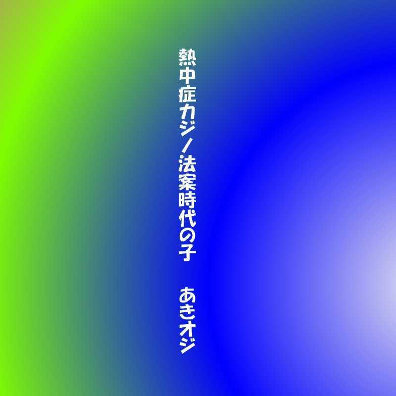f0117041_05081170.jpg