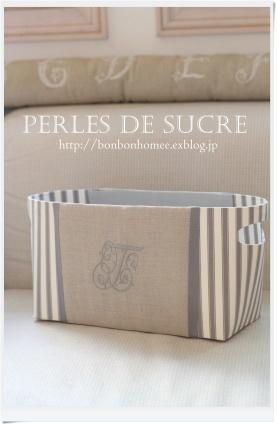 自宅レッスン ニュースペーパーラック Dean&Delucaマルチバスケット トランクスタイルの箱 ソーイングバッグ サティフィカ 六角形の箱 CDケース_f0199750_22310734.jpg