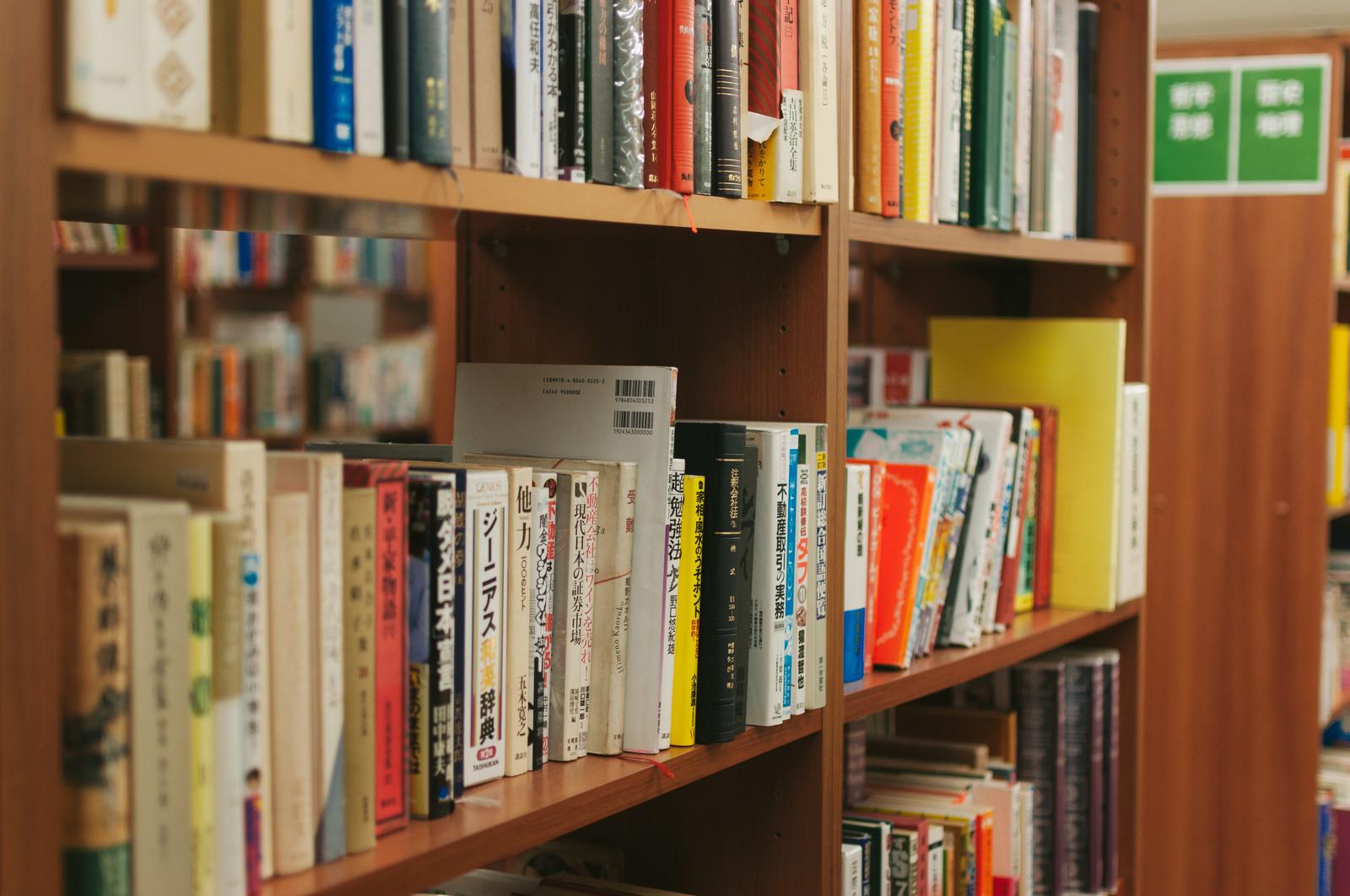本の貸し借り仲間を募集したい…!_a0329563_20122127.jpg