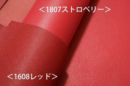b0307766_13033302.jpg