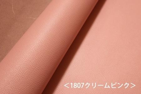 b0307766_13034049.jpg