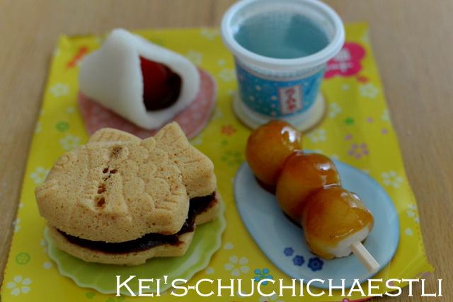 ホタテのソテーと夏風ビネグレット添えと晩御飯と日本で買ったおもしろいもの_c0287366_2120841.jpg