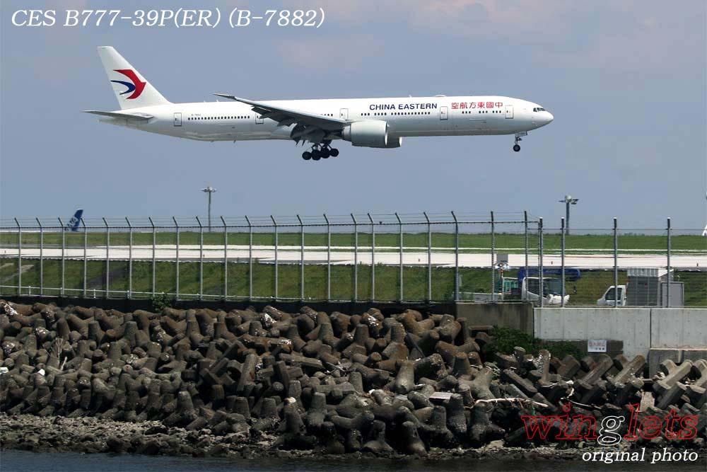 '18年 京浜島・つばさ公園レポート ・・・ CES/B-7882_f0352866_23231887.jpg