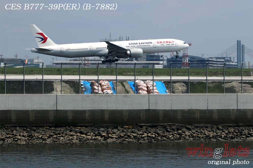 '18年 京浜島・つばさ公園レポート ・・・ CES/B-7882_f0352866_23232961.jpg