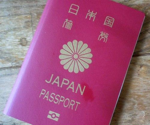 最後のパスポート_b0102572_18345084.jpg