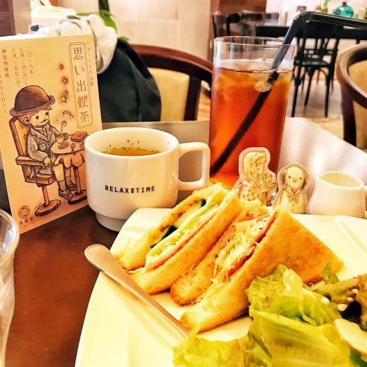 思い出喫茶ありがとうございました!_f0223074_16551243.jpg
