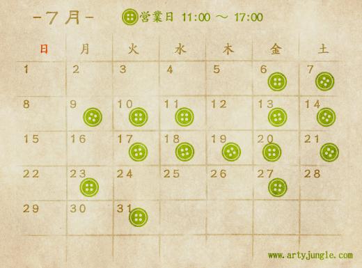 b0215277_14284412.jpg
