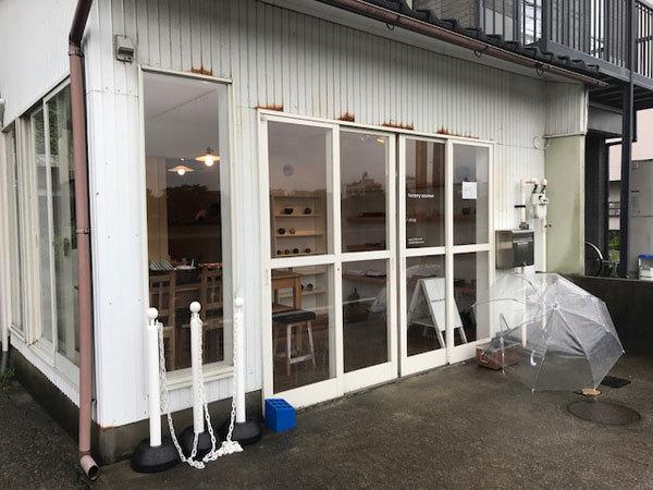 金沢(清川町):factory-zoomerで「料理家・渡辺康啓さんの西安料理教室」 - ふりむけばスカタン
