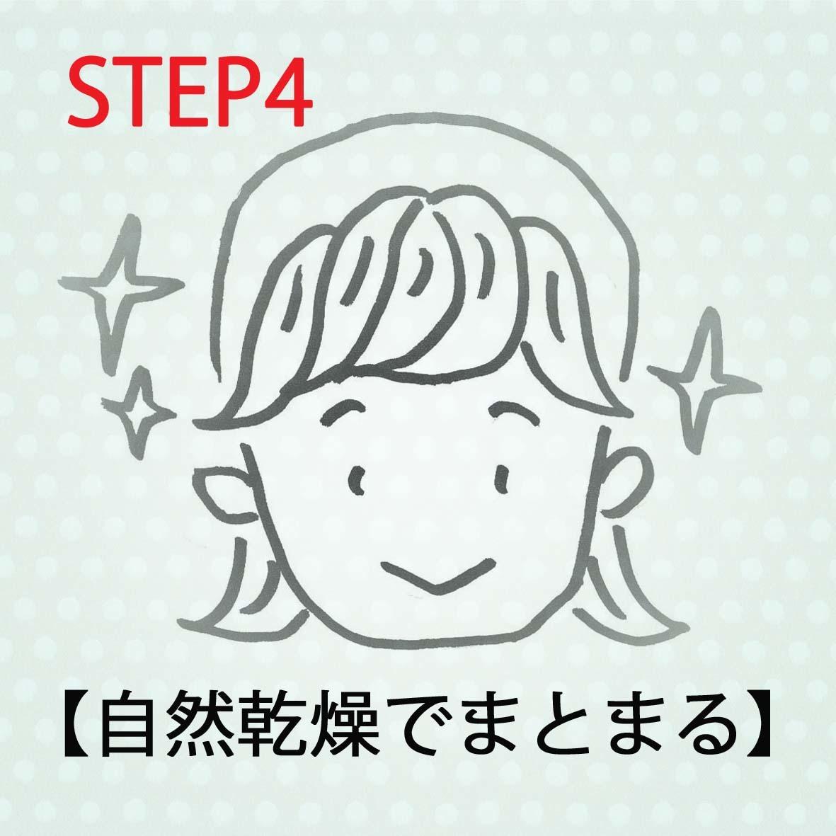 b0159995_15090887.jpg
