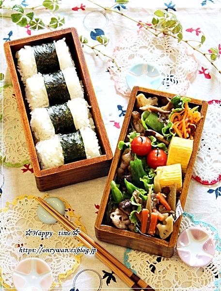 豚肉ピーマン椎茸の照焼き弁当と今夜は♪_f0348032_18344215.jpg