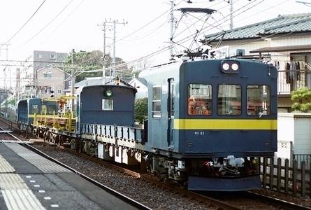 京成電鉄 モニ21・22_e0030537_15015337.jpg