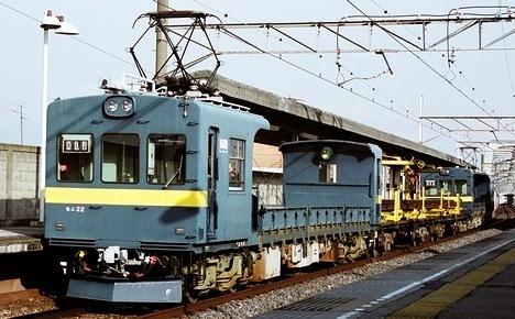 京成電鉄 モニ21・22_e0030537_15015531.jpg