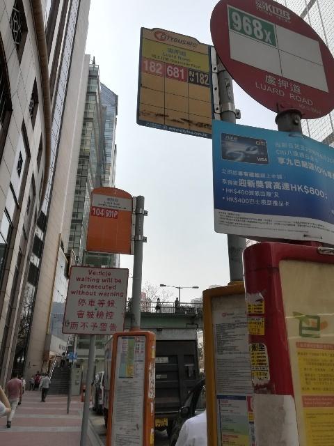 過海隧道巴士104號@水渠道→盧押道_b0248150_14144472.jpg
