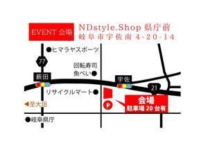新商品とイベントのお知らせ_e0126460_16463881.jpg