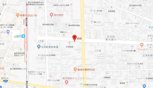 「うどん・ラーメンラリー」レポート/東北紀行_e0254365_17022361.jpg