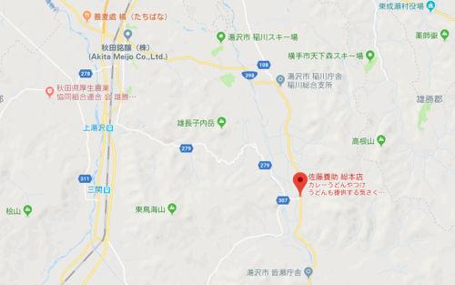 「うどん・ラーメンラリー」レポート/東北紀行_e0254365_17071374.jpg