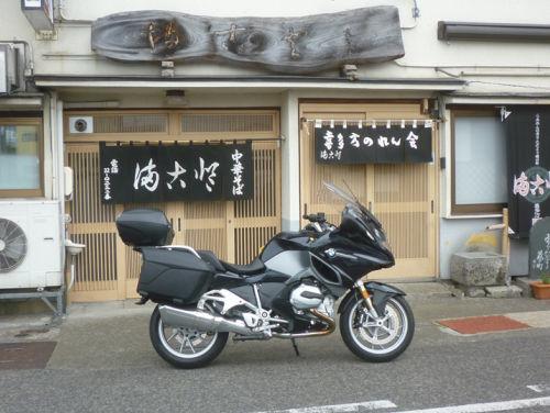 「うどん・ラーメンラリー」レポート/東北紀行_e0254365_17095630.jpg