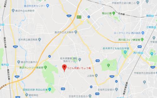 「うどん・ラーメンラリー」レポート/東北紀行_e0254365_17154856.jpg