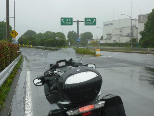「うどん・ラーメンラリー」レポート/東北紀行_e0254365_17162139.jpg