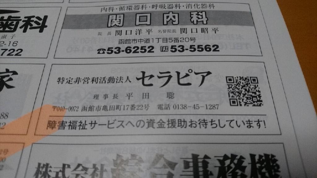 b0106766_07091972.jpg