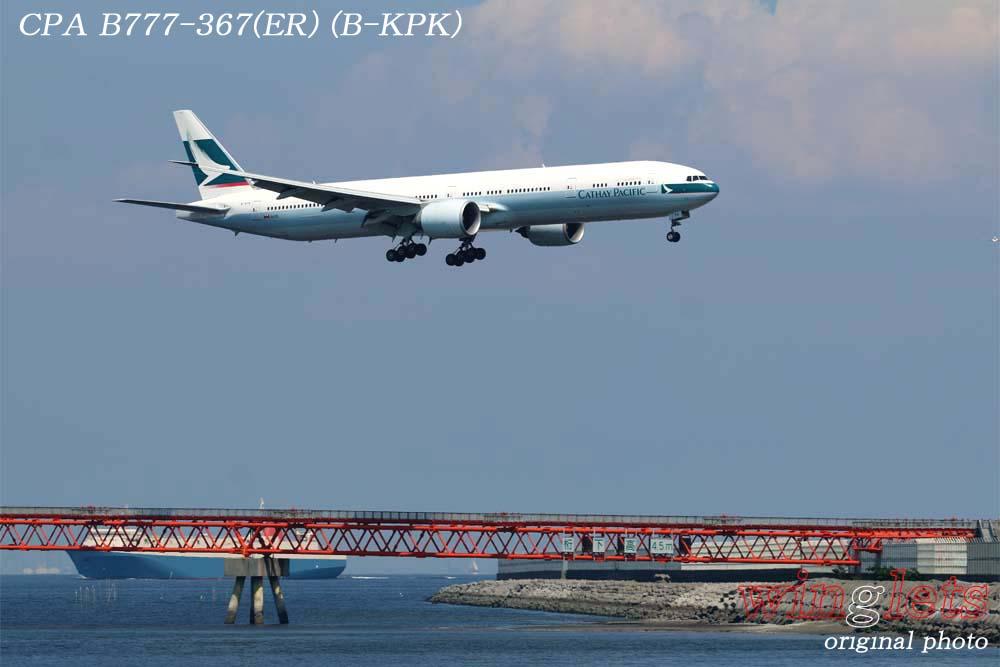 '18年 京浜島・つばさ公園レポート ・・・ CPA/B-KPK_f0352866_15145692.jpg