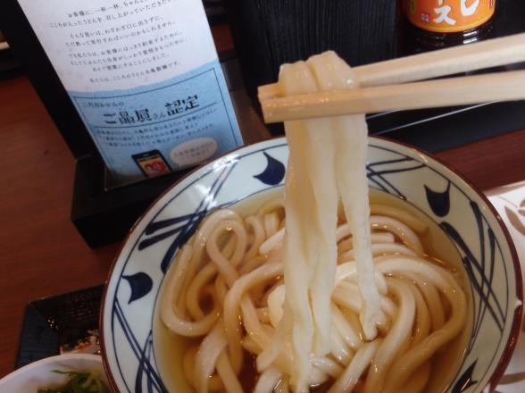 丸亀製麺          西宮前浜店_c0118393_12334191.jpg