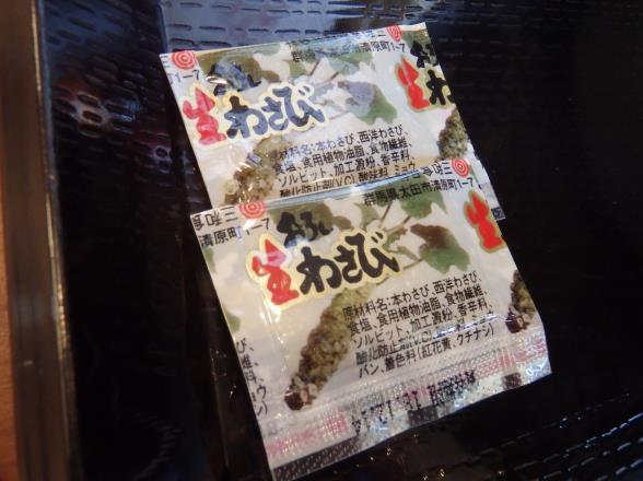 丸亀製麺          西宮前浜店_c0118393_12470402.jpg