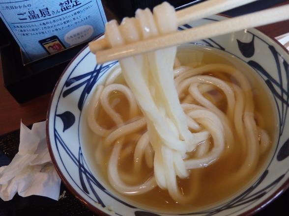 丸亀製麺          西宮前浜店_c0118393_12495292.jpg
