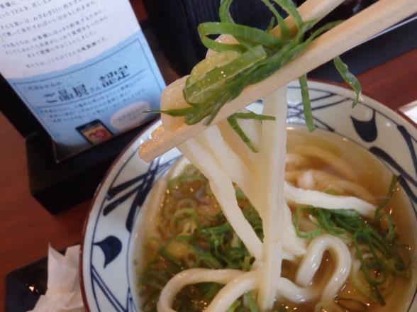 丸亀製麺          西宮前浜店_c0118393_12590597.jpg