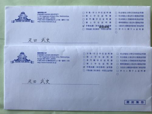 アルカラ15周年の疋田企画「うかるのか⁉国家資格!」(前編)_c0222904_00033381.jpeg