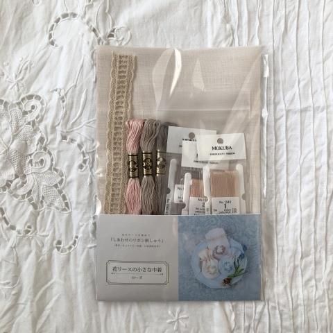 「しあわせのリボン刺しゅう」展 @LINNET京都での販売キットやアイテムについて_a0157409_16543571.jpeg