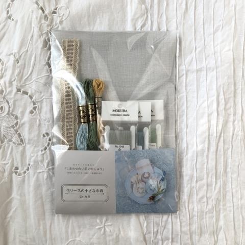「しあわせのリボン刺しゅう」展 @LINNET京都での販売キットやアイテムについて_a0157409_16545253.jpeg