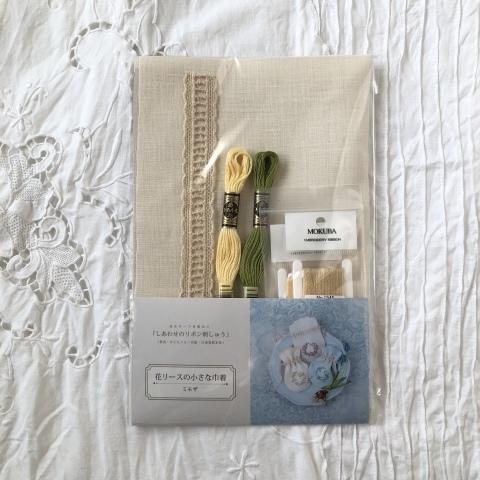 「しあわせのリボン刺しゅう」展 @LINNET京都での販売キットやアイテムについて_a0157409_16551099.jpeg