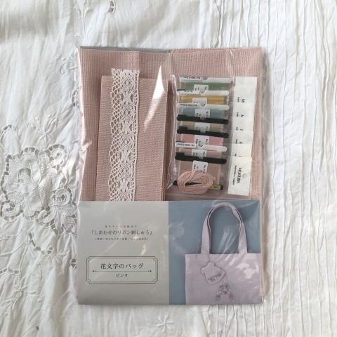 「しあわせのリボン刺しゅう」展 @LINNET京都での販売キットやアイテムについて_a0157409_16552841.jpeg