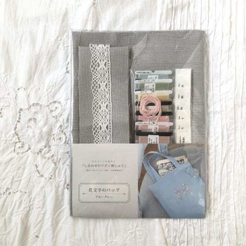 「しあわせのリボン刺しゅう」展 @LINNET京都での販売キットやアイテムについて_a0157409_16555770.jpeg