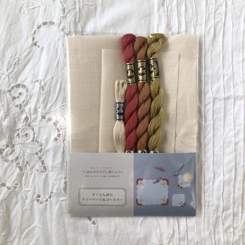 「しあわせのリボン刺しゅう」展 @LINNET京都での販売キットやアイテムについて_a0157409_16565772.jpeg