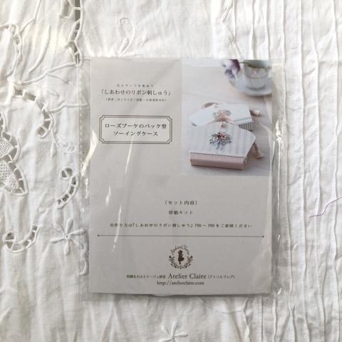 「しあわせのリボン刺しゅう」展 @LINNET京都での販売キットやアイテムについて_a0157409_16572557.jpeg