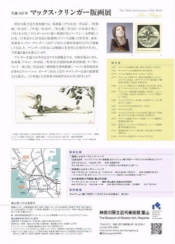 f0364509_20125230.jpg
