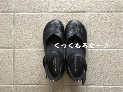 f0251618_21360478.jpg