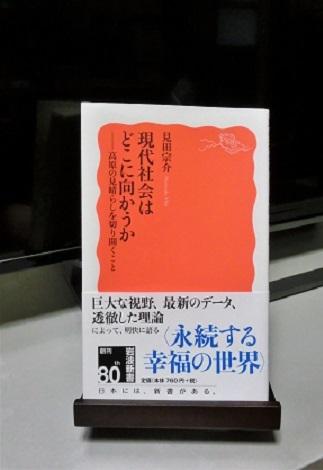 道しるべ_a0259130_22281345.jpg