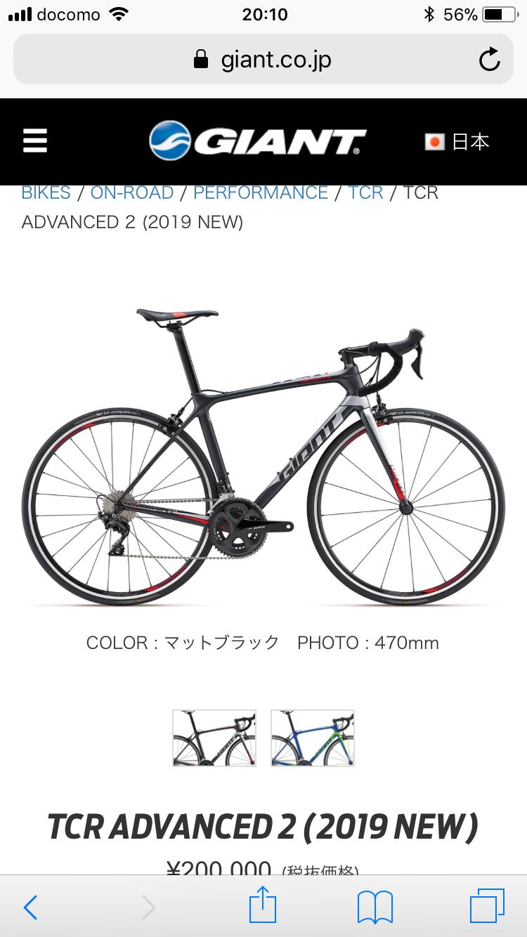 GIANT 2019モデル入荷しました!_f0091343_212126.png
