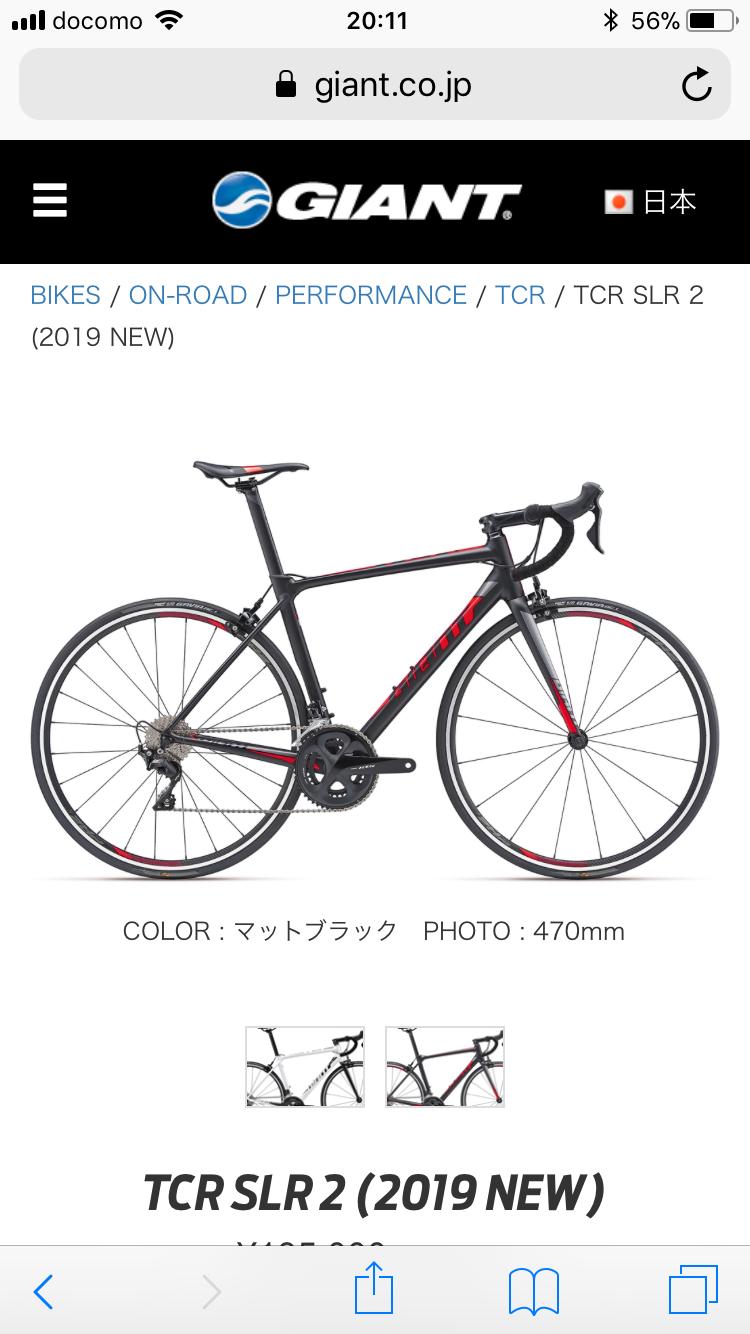 GIANT 2019モデル入荷しました!_f0091343_2121317.png