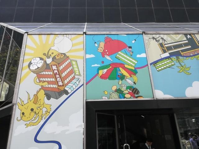 29+1@香港藝術中心_b0248150_06235321.jpg