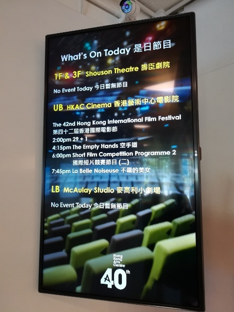 29+1@香港藝術中心_b0248150_06293917.jpg
