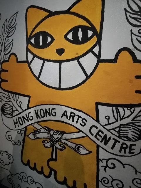 29+1@香港藝術中心_b0248150_06354034.jpg