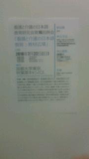 f0030155_1165278.jpg