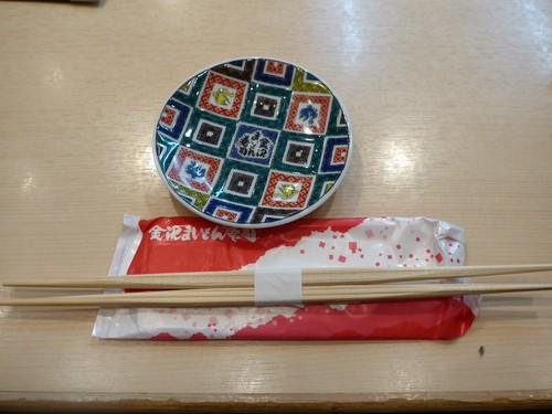金沢「金沢まいもん寿司」へ行く。_f0232060_17392774.jpg