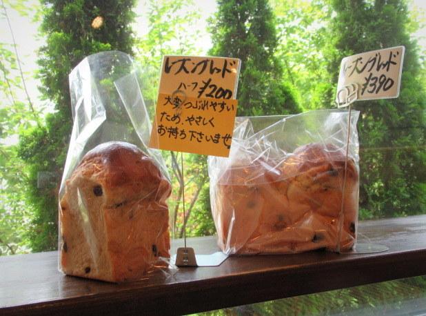 pain Ttouver/パン トゥルーべ * 御代田の大人気なパン屋さん♪_f0236260_04275410.jpg